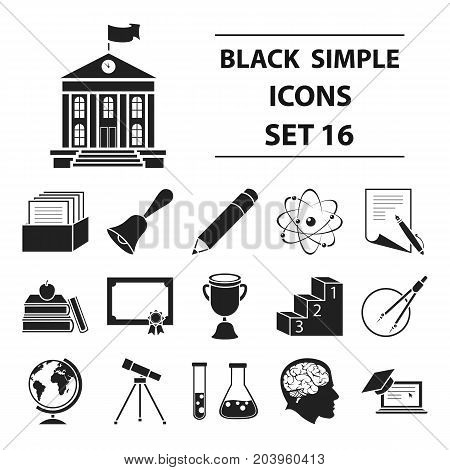 School set icons in black style. Big collection school vector symbol stock