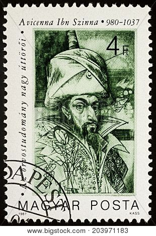 Moscow Russia - September 13 2017: A stamp printed in Hungary shows portrait of Avicenna Ibn Szinna (980-1037) Persian physician and polymath series