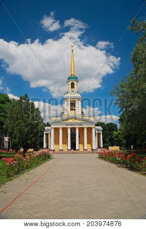 Transfiguration Cathedral (Preobragenskiy) in Dnepropetrovsk (Dnepr) completed in 1835 architectural monument