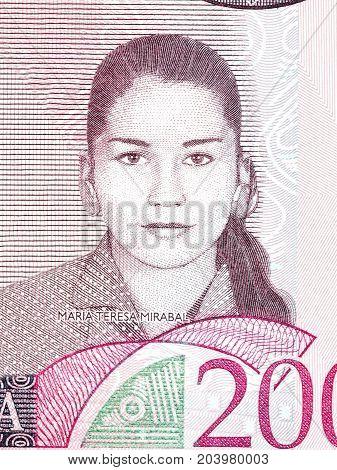 Maria Teresa Mirabal portrait from Dominican money