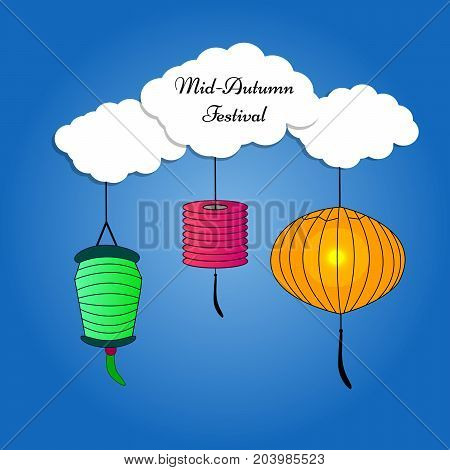 illustration of lamps and clouds with Mid Autumn Festival text on the occasion of harvest festival Mid Autumn celebrated in most East Asian Countries such as China and Vietnam.