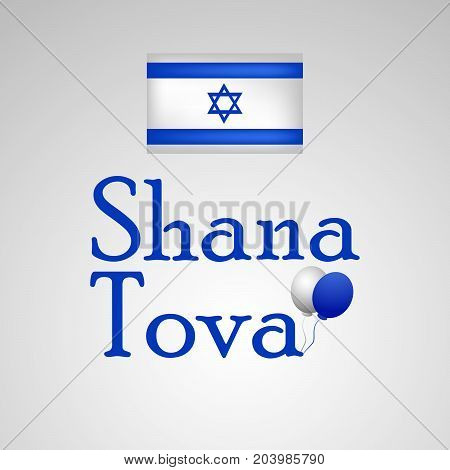illustration of Israel flag with Shana Tova text on the occasion of Jewish New Year Shanah Tovah