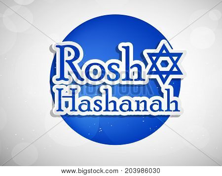 illustration of Rosh Hashanah text on the occasion of Jewish New Year Shanah Tovah
