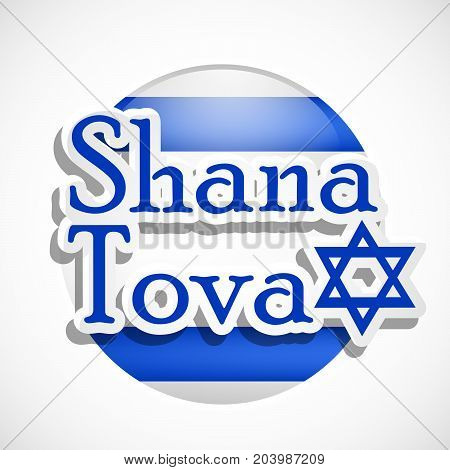 illustration of Shana Tova text on the occasion of Jewish New Year Shanah Tovah