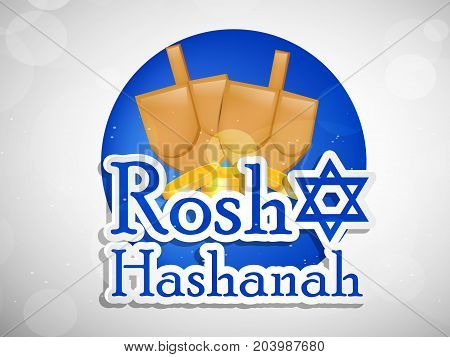 illustration of bags and honey with Rosh Hashanah text on the occasion of Jewish New Year Shanah Tovah