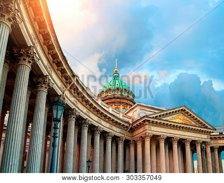 St Petersburg Russia.Kazan Cathedral in St Petersburg, Russia. Dome and colonnade of Kazan Cathedral in St Petersburg, Russia under evening sunshine. Sunset view of St Petersburg Russia landmark