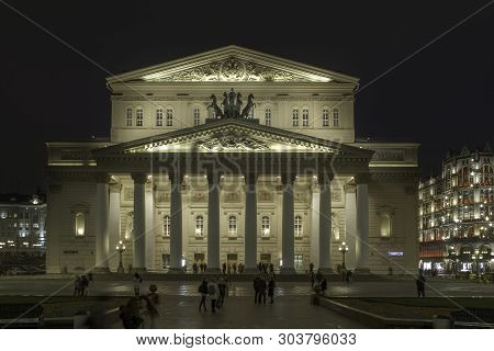 Moscow, Russia - June 17, 2018: Bolshoi Theatre Ballet And Opera House, Night View In Moscow, Russia