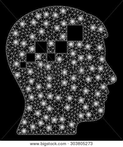 Bright Mesh Brain Blockchain With Glow Effect. Abstract Illuminated Model Of Brain Blockchain Icon.