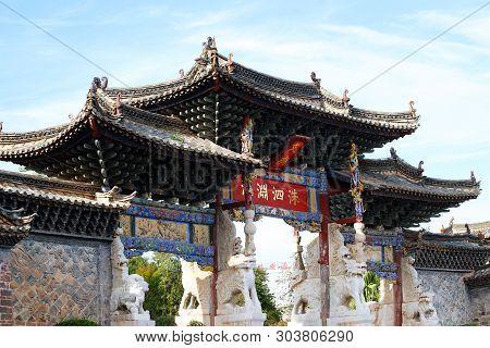 Temple Of Confucius, The Largest Of The Yunnan, China. Jianshui, Yunnan, China - November, 2018