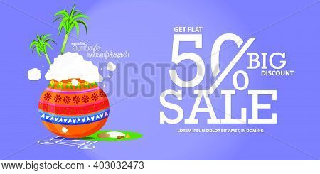 Happy Pongal Festival Offer Sale Background Template Design With 50% Discount And Happy Pongal Trans