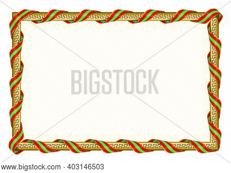 Horizontal  Frame And Border With Mauritania Flag, Template Elements For Your Certificate And Diplom