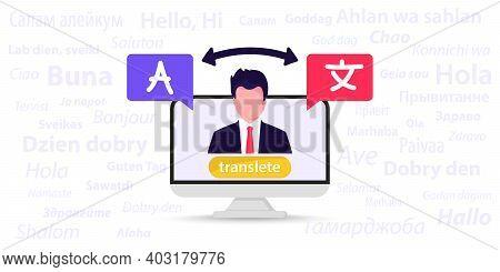 Online Multi Language Translator. Different Languages. Translation App. Online Translator. The Word