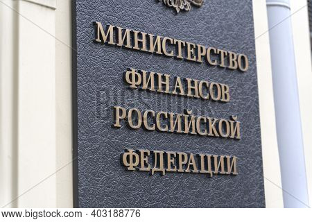 Russia, Moscow, 01.11.2020, Building Of The Ministry Of Finance Of The Russian Federation