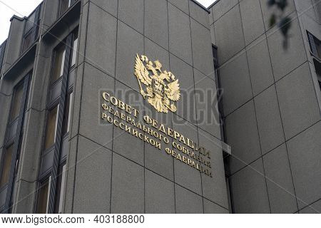 Russia, Moscow, 01.11.2020 G. Building Of The Federation Council Of The Russian Federation