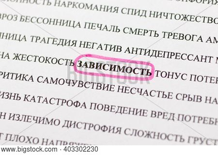 Highlighting The Word Dependence Pink Marker In The Newspaper, Translation From Russian: Negative, A