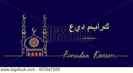Ramadan Kareem Vector Simple Minimal Background With Mosque, Mandala And Lettering Ramadan Kareem.on