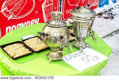 Samara, Russia - February 18, 2018: Old Russian Traditional Samovar For Tea Drinking Outdoors During