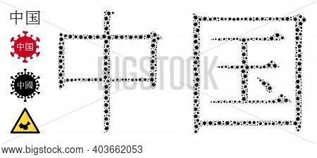 Vector Chinese Hieroglyph Icon Coronavirus Mosaic. Chinese Hieroglyph Mosaic Is Created Of Little Co