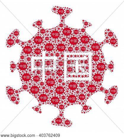 Vector Chinese Coronavirus Mosaic Is Created Of Repeating Itself Chinese Coronavirus Parts. Recursiv