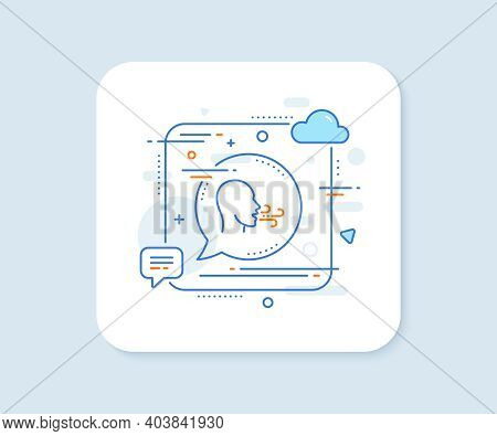 Breathing Line Icon. Abstract Square Vector Button. Breath Difficulties Sign. Respiration Problems S