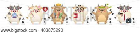 2021 Year Of The Ox. Chinese Horoscope Or Zodiac Sign Flat Design. Set Of Cute Cartoon Cow In Differ