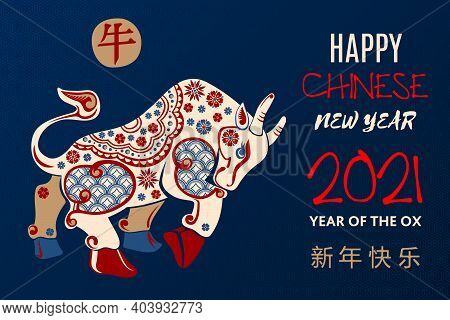 Chinese New Year 2021 Is The Year Of The Ox. Red Cow With Asian Flowers And Craft-style Elements On