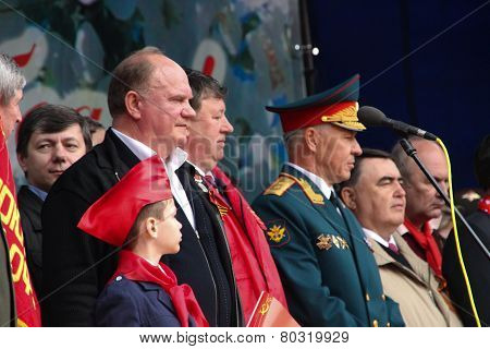 The Leader Of Communist Party Of Russia Gennady Zyuganov On A Meeting Scene