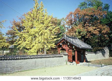 Wall and Gate at the Jongmyo Shrine