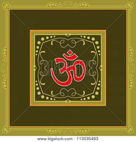 Aum (Om) The Holy Motif Raster Illustration poster
