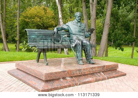 Monument to composer Tchaikovsky