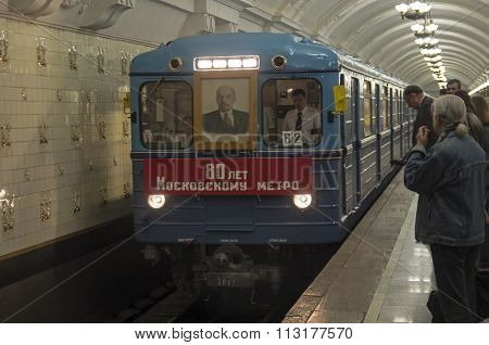 Decorated Subway Train At The Station.