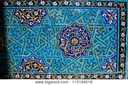 Beautiful Blue Tiled Wall With Patterns Of Iran