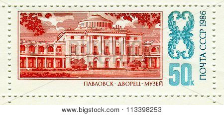USSR - CIRCA 1986: A stamp printed in USSR shows image of the Pavlovsk Palace is an 18th-century Russian Imperial residence built by Paul I of Russia in Pavlovsk, within Saint Petersburg, circa 1986.