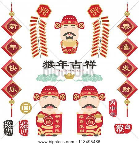 Chinese God of Fortune.Year of the Monkey 2016 element Chinese New Year. Translation of Chinese Calligraphy main: Monkey and Vintage Monkey Chinese Calligraphy. Red Stamp:Vintage Monkey Calligraphy