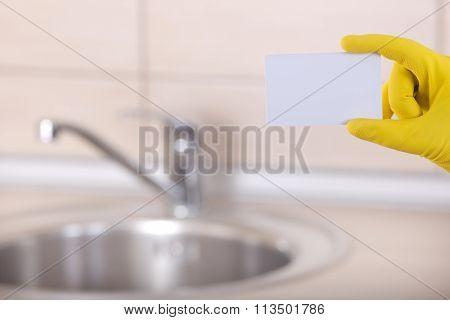 Housekeeper's Blank Business Card
