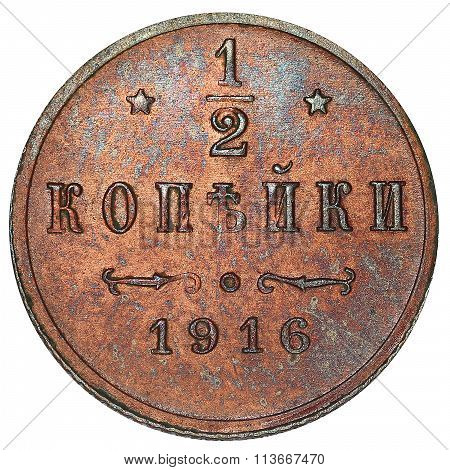 Old Russian Coin Half Penny