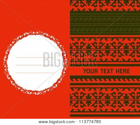 Double-sided postcard Kyrgyz national ornament