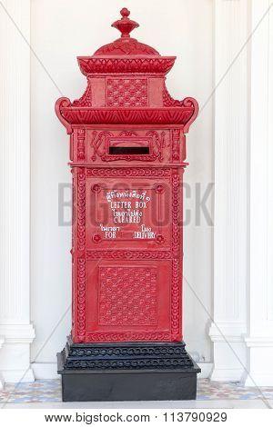 Thai Postbox