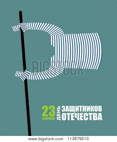 Flag  Military Frock 23 February. Day Of Defenders Of Fatherland. Funny Greeting Card. Traditional F