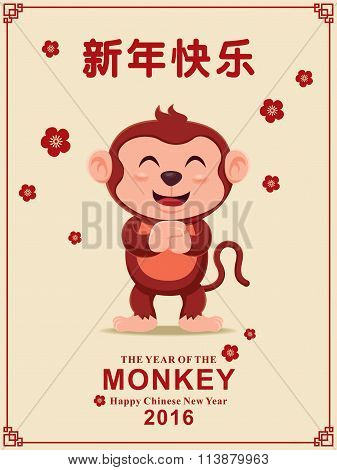 Vintage Chinese new year poster design with Chinese Zodiac monkey. Chinese wording meanings: Happy C