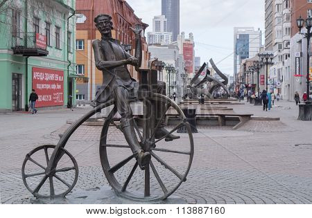 Monument To The Inventor Of The Bicycle