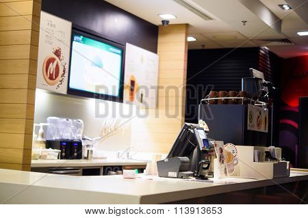 SHENZHEN, CHINA - DECEMBER 21, 2015: interior of  McCafe. McCafe is a coffee house style food and drink chain, owned by McDonald's.