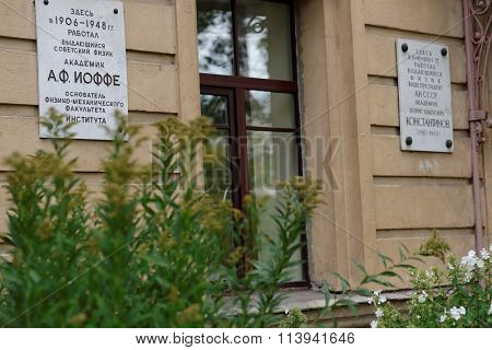 ST. PETERSBURG, RUSSIA - SEPTEMBER 19, 2015: Commemorative plaque in tribute to academicians Abram Ioffe and Boris Konstantinov on the academic building of Saint-Petersburg Polytechnic University