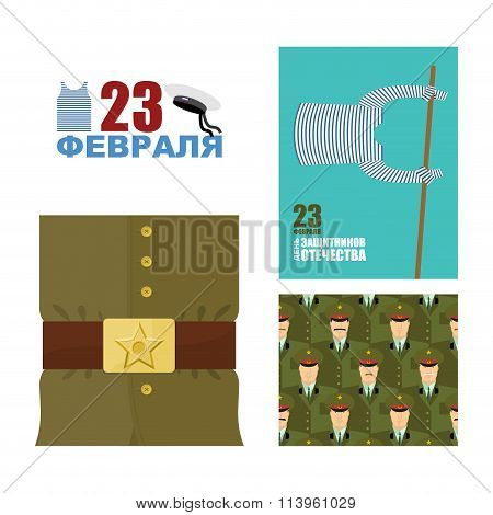 23 February. Sset Of Elements For Your Design. Collection Of Postcards For Defenders Of Fatherland D