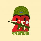 Defenders Day card for greetings of men in Russia. 23 February. Protective soldiers helmet. Military hat and gun. Translation phrase in Russian: 23 February. poster
