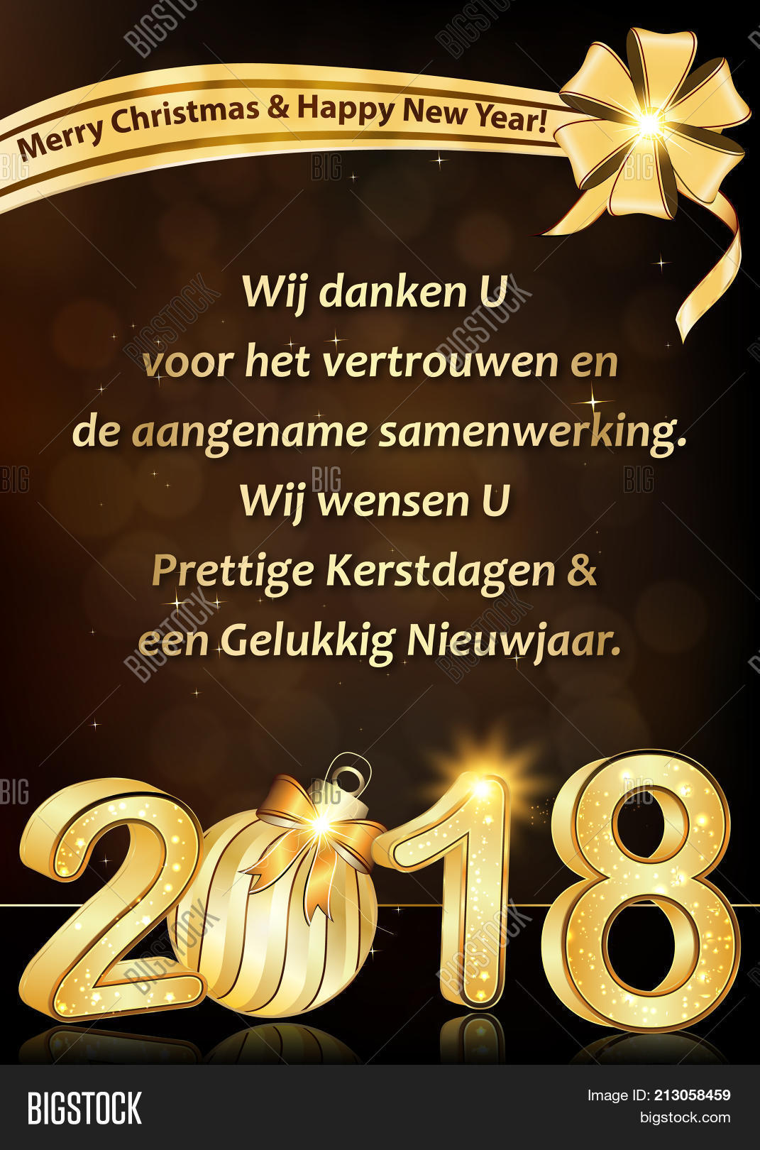 thank you dutch business new year greeting card we wish to thank you for your