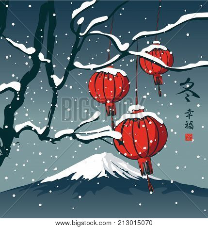 Vector illustration of a winter landscape with snowy tree with red paper lanterns on the background of snow covered mountain in Chinese style. Hieroglyph Winter and Happiness