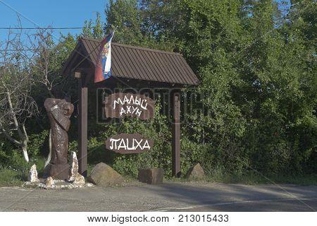 Sochi, Hosta District, Krasnodar region, Russia - July 14, 2016: Signboard of the restaurant complex