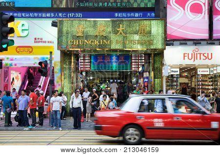 TSIM SHA TSUI, KOWLOON, HONG KONG - JUNE 10, 2012 - Chungking Mansions entrance, Hong Kong