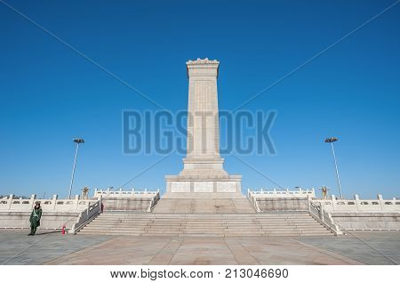 BEIJING, CHINA - DEC 26, 2013 - Monument to the People's Heroes in Tiananmen Square, Beijing